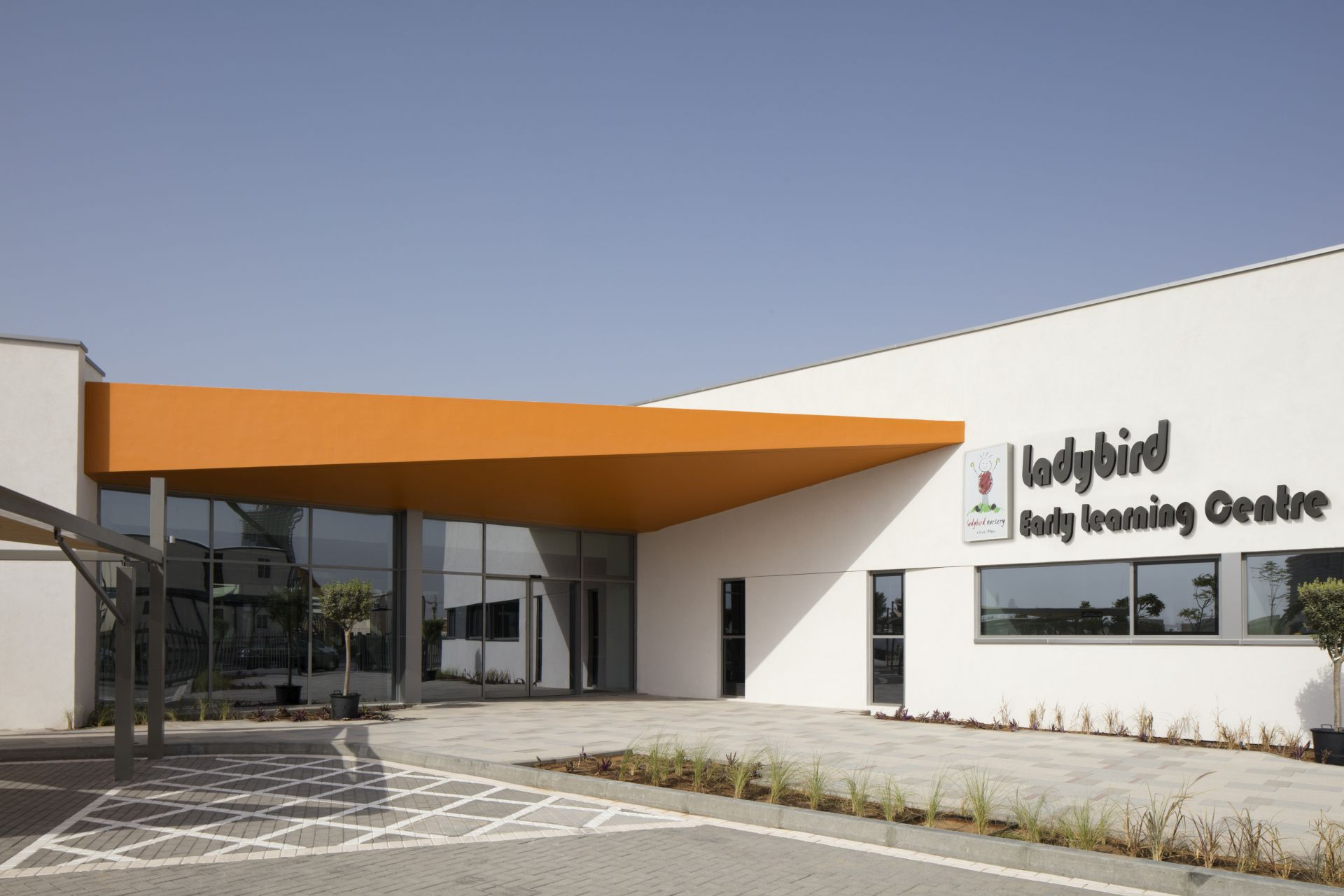 Education designs ladybird early learning centre love - Interior design schools in alabama ...
