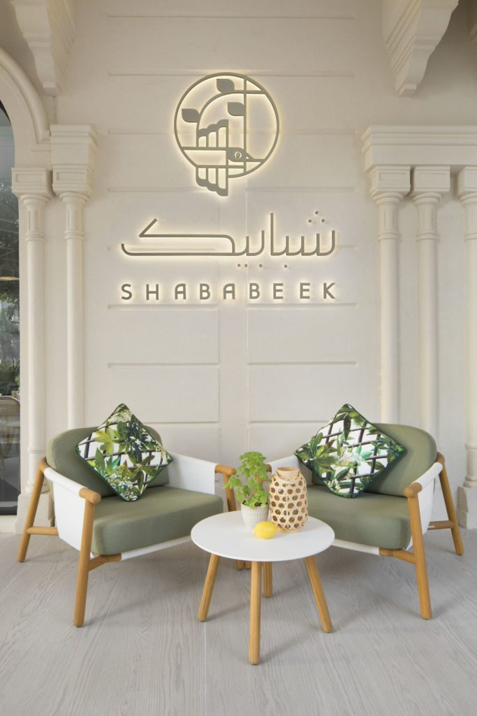 Restaurant Designs: Shababeek, Sharjah - Love That Design