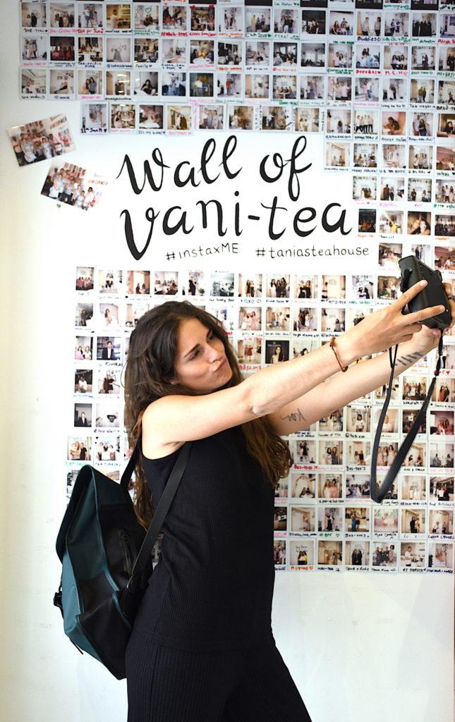 Intern Files Ana Maria Carreras Navarro From Roar Love That Design