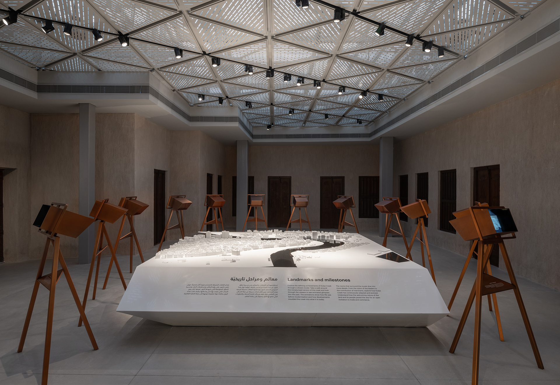 Education, Learning Centre Designs: Al Shindagha Museum
